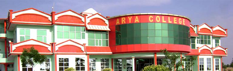 Arya College of Education, Hisar