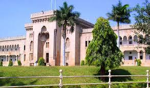 Nagarjuna College of Nursing Image