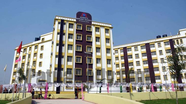 AKU (Aryabhatta Knowledge University)