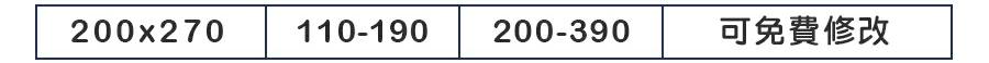 30款可選【一片寬100*高130】1片129 2片200 成品三明治遮光布窗簾 掛勾伸縮桿擋光捲簾半腰窗小銅板門簾掛布