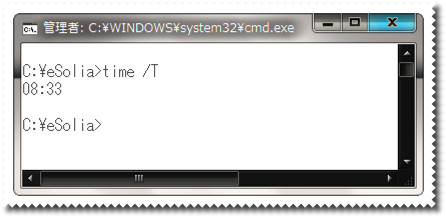 Win cmd.exe prompt screenshot
