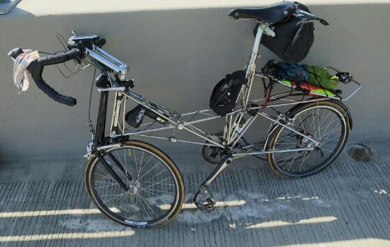 Bike Down