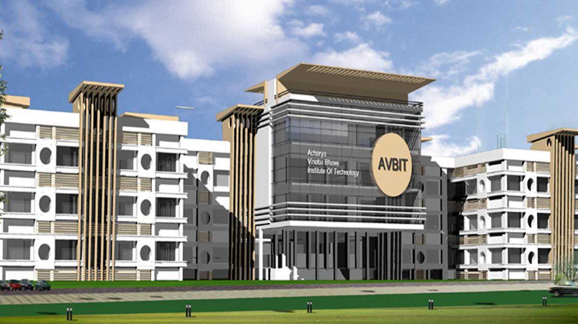 Acharya Vinoba Bhave Institute Of Technology Image