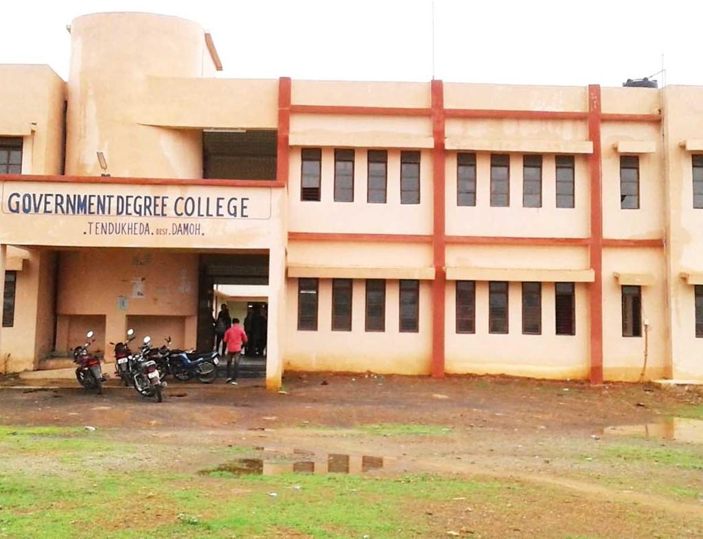 Government Arts College, Tendukheda