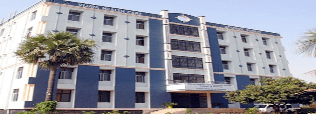Vijaya Health Care Academic Society, College Of Nursing,, Secunderabad Image