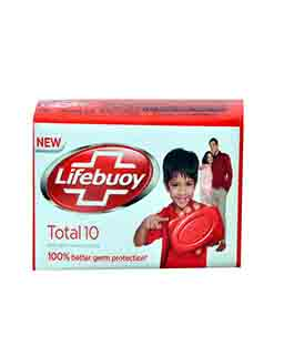 Lifebuoy Total Soap Bar 125gm