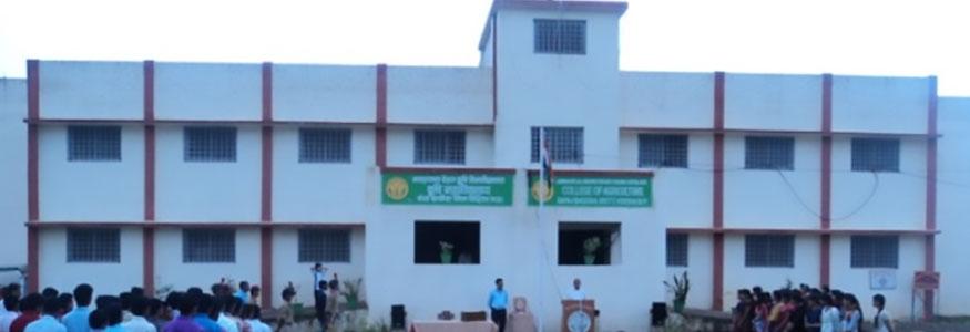 College of Agriculture, Ganjbasoda (Vidisha)