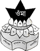 Adyapeath Annada B.Ed. College, Kolkata