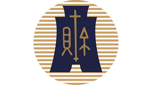 台中關稅局