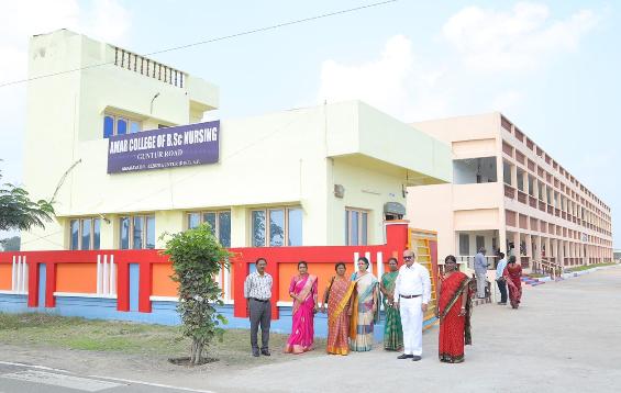 Amar B.Sc. Nursing College, Guntur