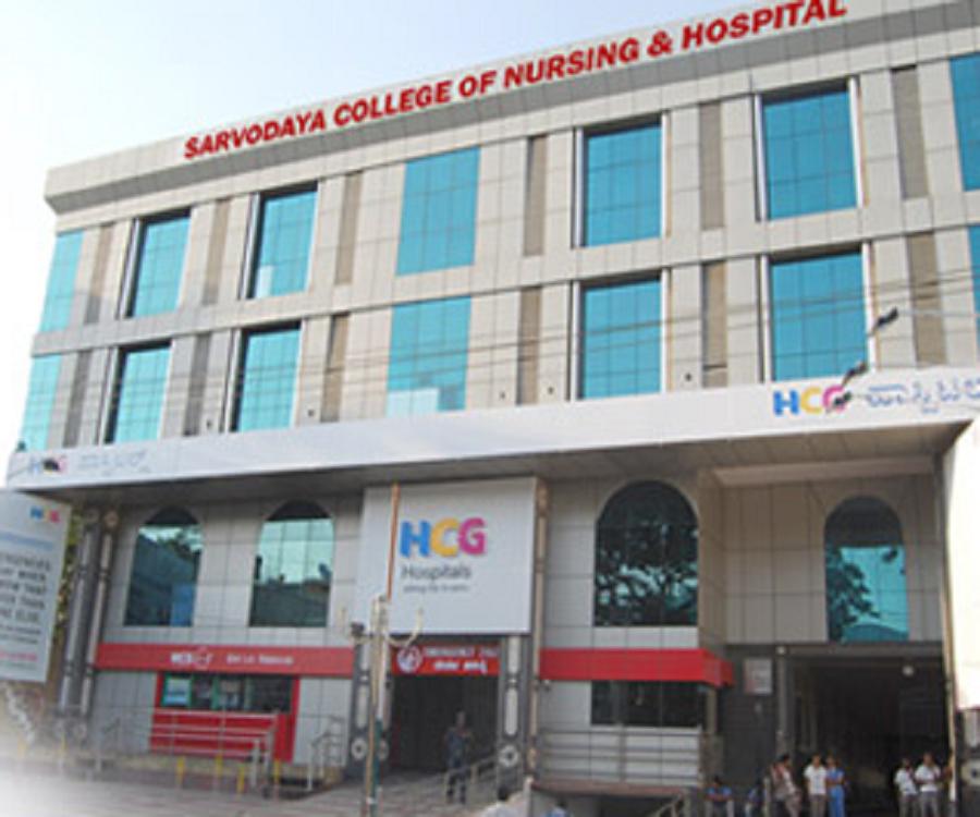 Sarvodaya College Of Nursing Image