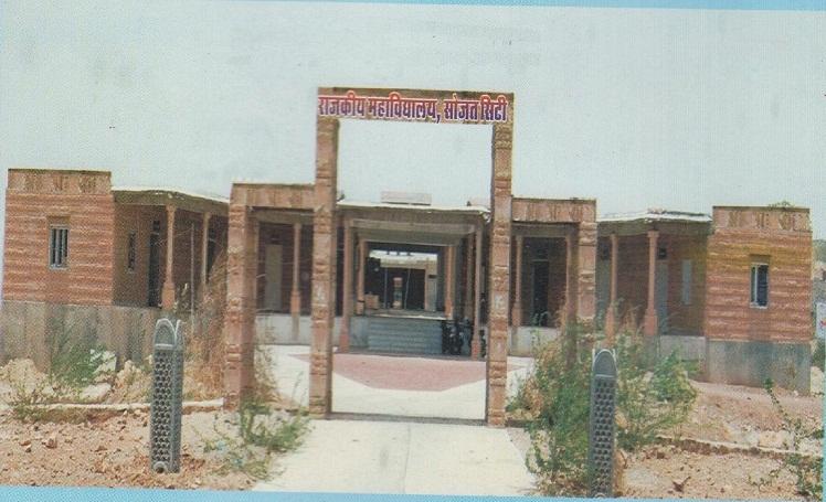 Government College Sojat City