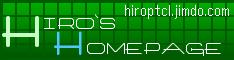 Hiro`s Homepage