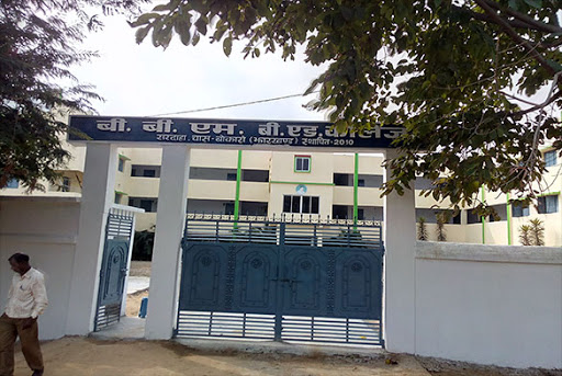 B.B.M. B.Ed. College, Bokaro