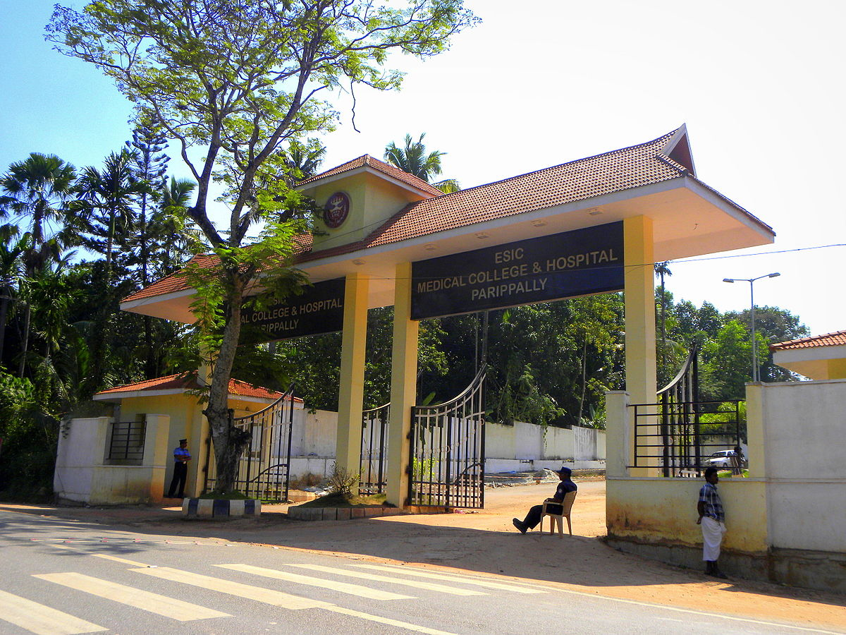 Government Medical College, Kollam Image