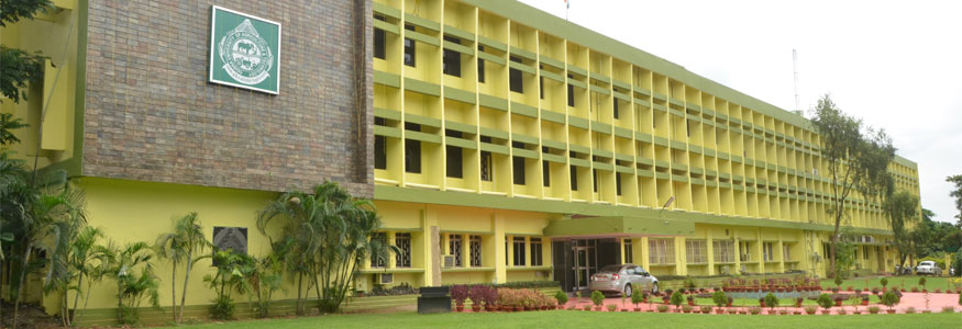 COLLEGE OF FORESTRY, BHUBANESWAR Image