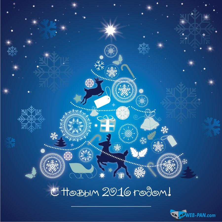 С новым годом поздравляем, счастья, радости желаем!