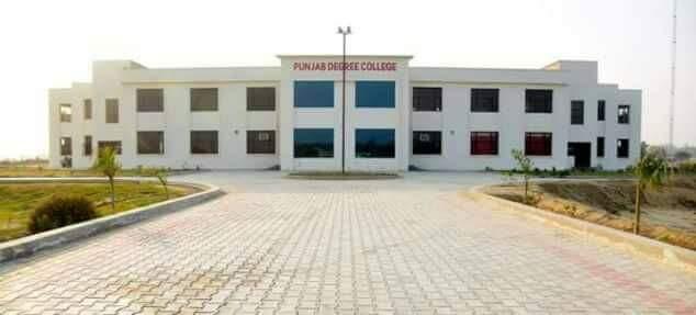 Punjab Degree College, Faridkot Image