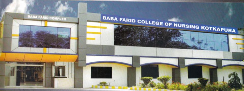 Baba Sheikh Farid Medical Institute Of Nursing Image