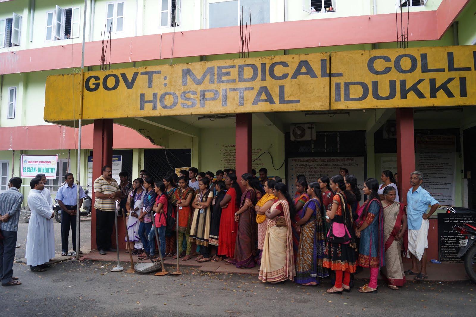 Government Medical College, Idukki