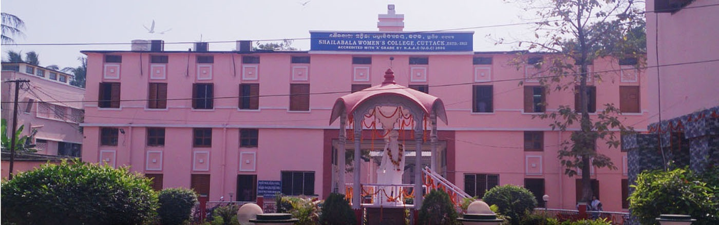 Sailabala Women's Degree College, Cuttack Image