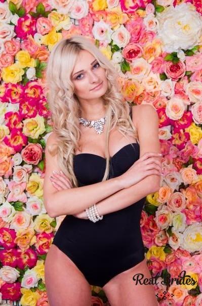Profile photo Ukrainian lady Dasha