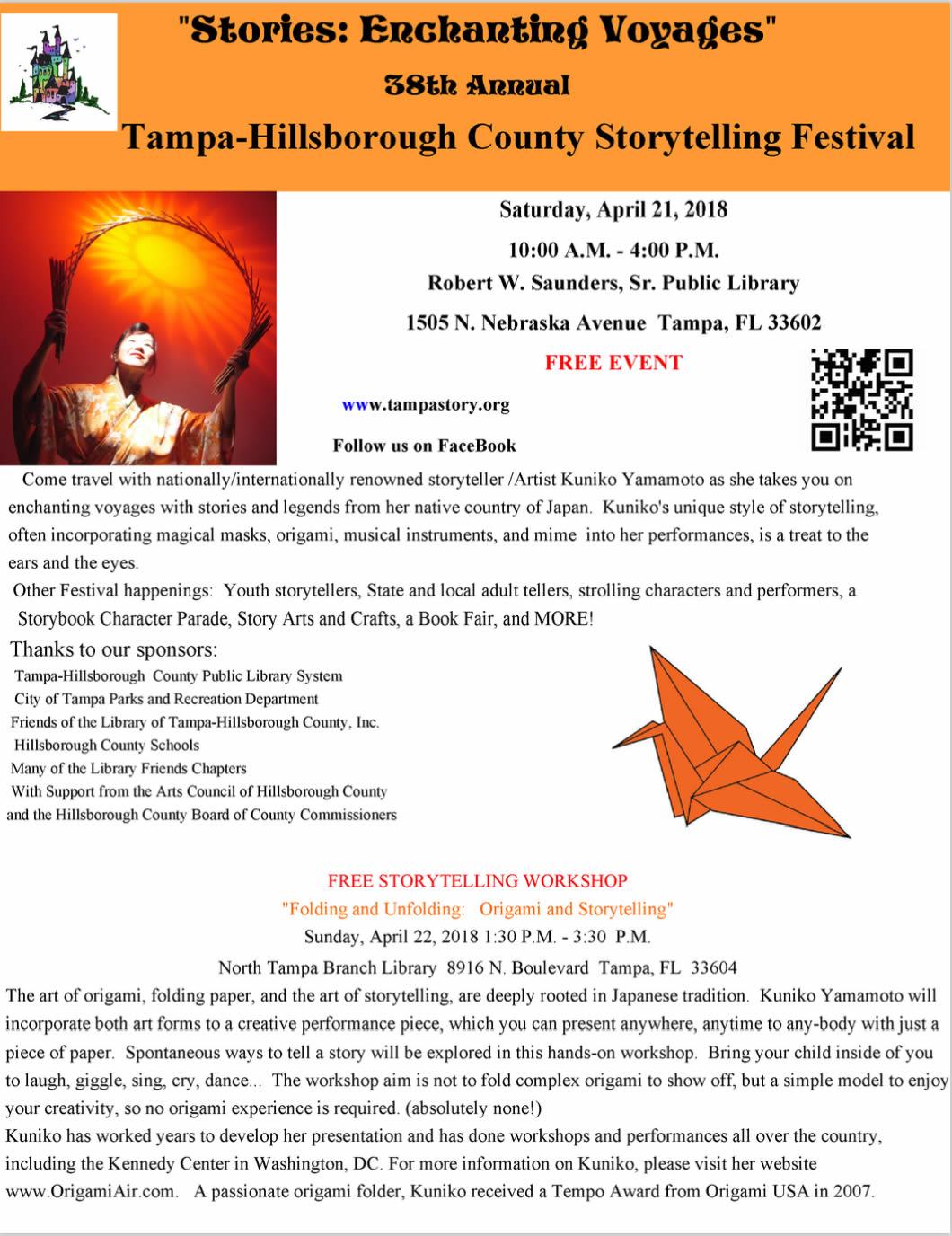 38th Festival Flyer