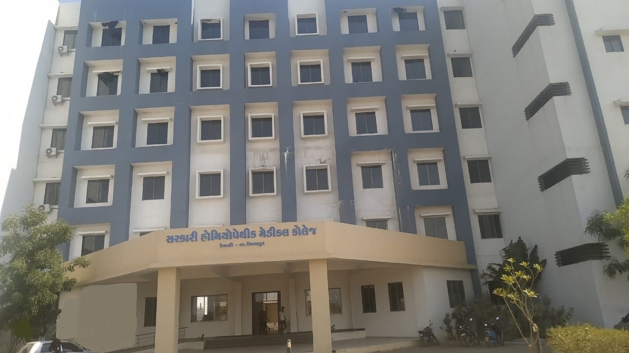 Government Homoeopathic Medical College and Hospital