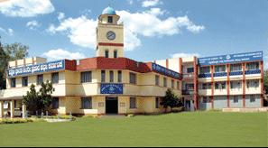 Shri C.B. Guttal Ayurvedic Medical College and Hospital Image