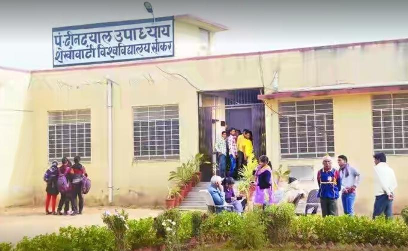 Pandit Deendayal Upadhyaya Shekhawati University, Sikar