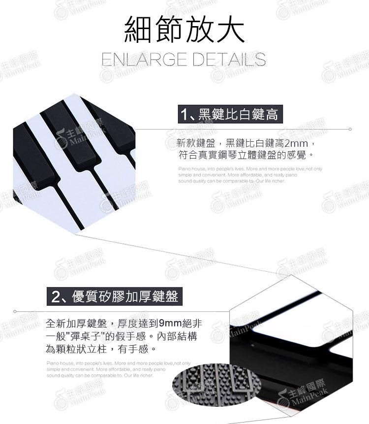 手捲鋼琴88鍵 充電式手捲琴 電子琴 電鋼琴 琴鍵加厚 PA88