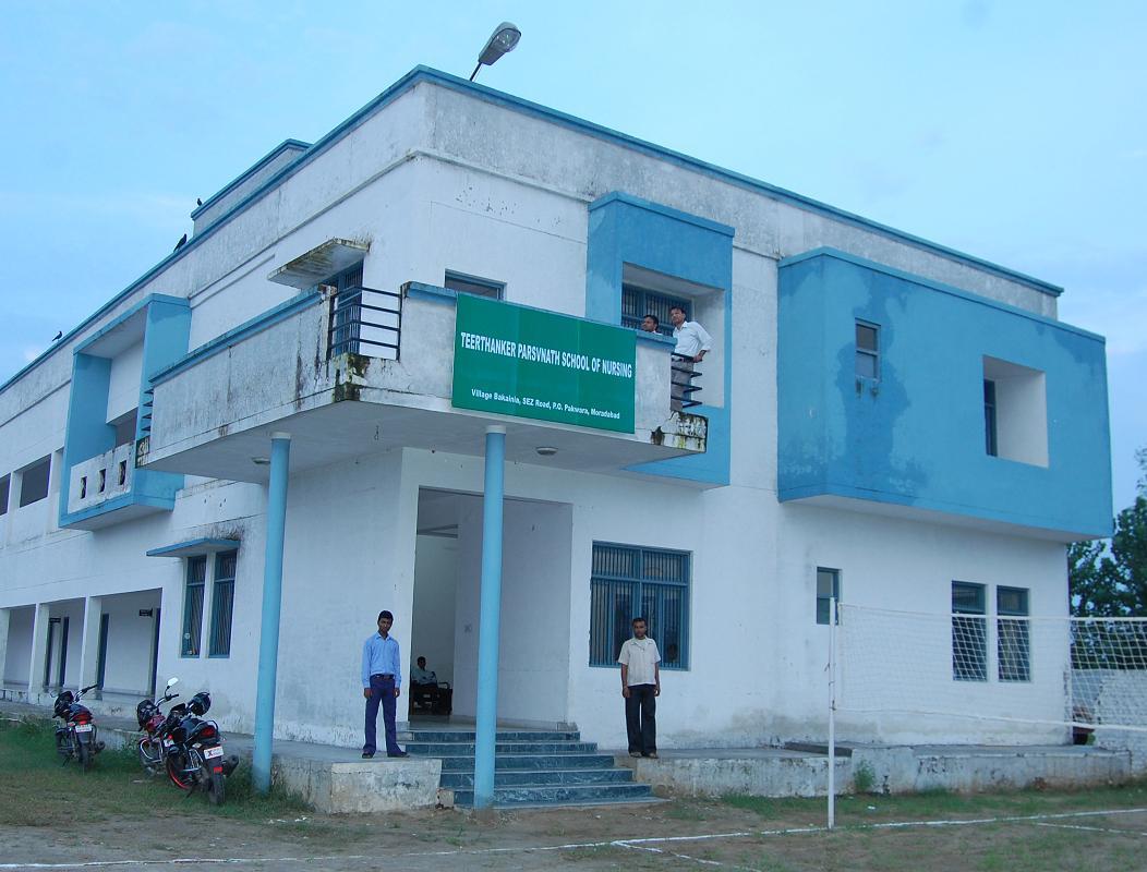 Teerthankar Parshvnath School Of Nursing Image