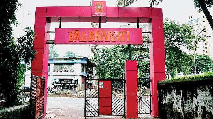 Bal Bharati's M J Pancholia College of Commerce, Mumbai Image