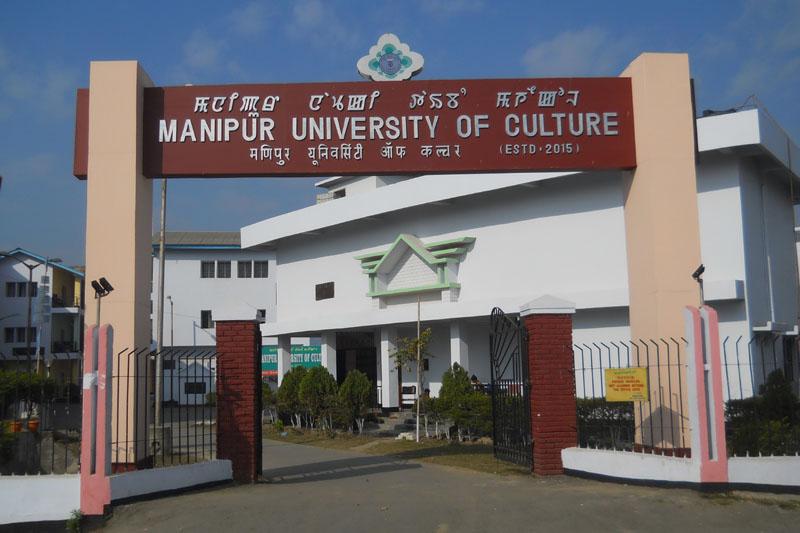 Manipur University of Culture