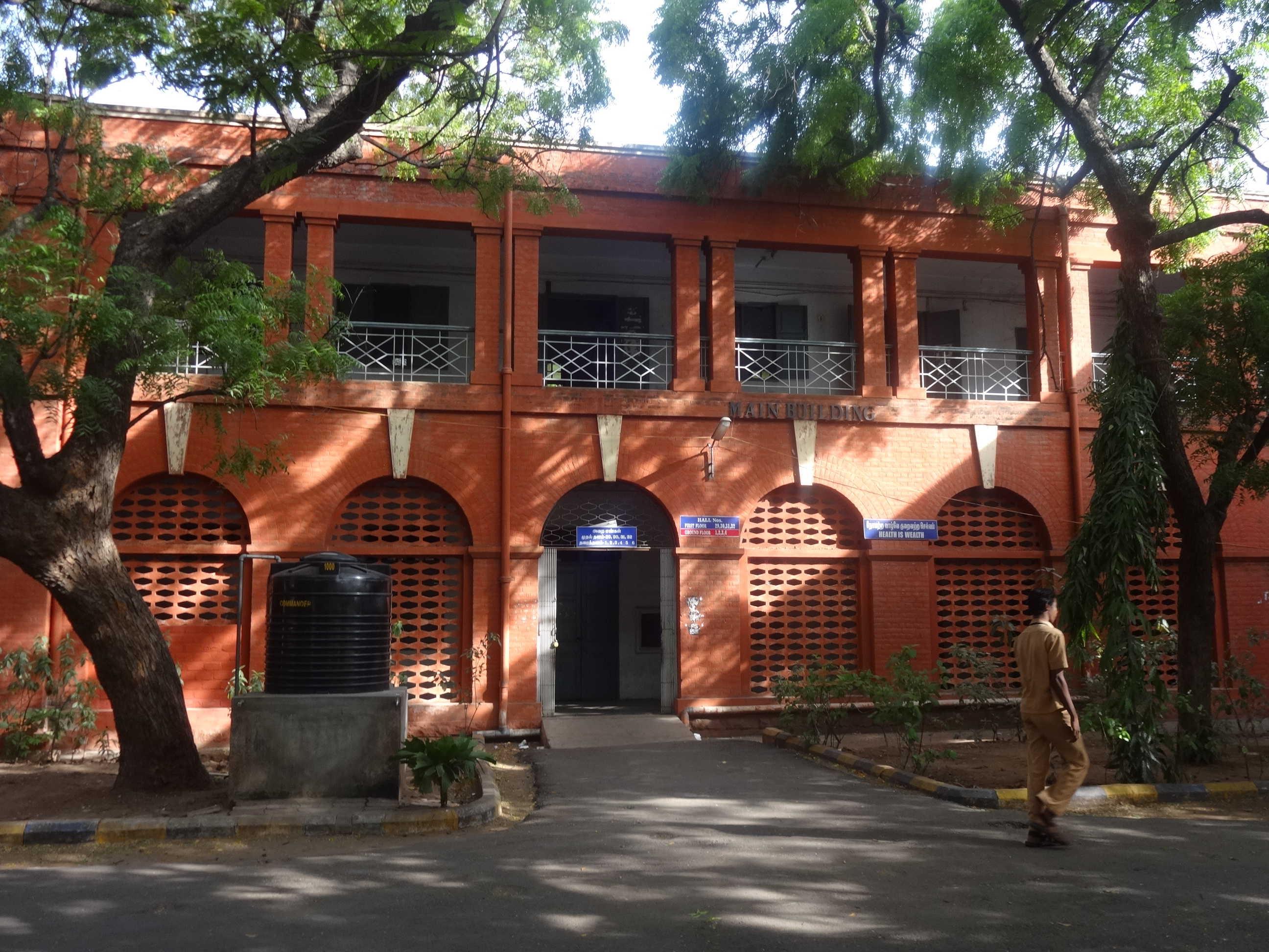 Tamilnadu Polytechnic College Image