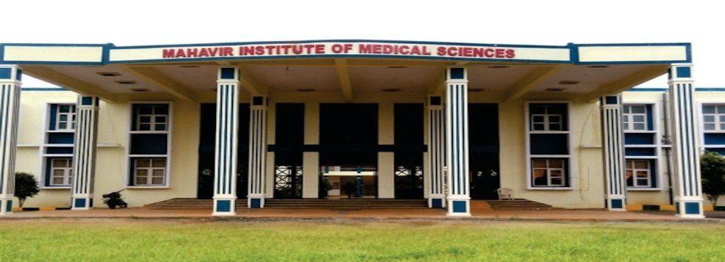 Mahavir Institute of Medical Sciences, Vikarabad, Telengana, Ranga Reddy district Image