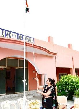 Sushila School Of Nursing, Delhi Image