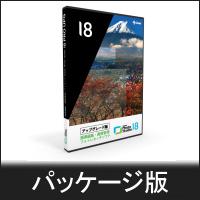 ZPS18 PRO アップグレード DVDパッケージ版