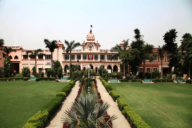 Arya Post Graduate College, Panipat Image