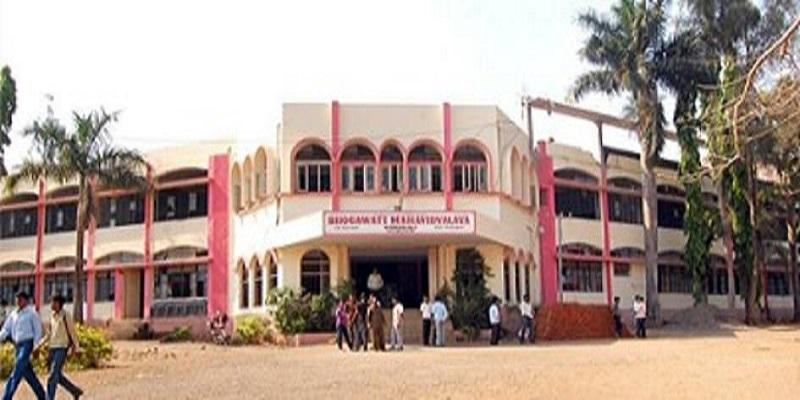 Bhogawati Mahavidyalaya, Kurukali