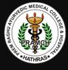 Prem Raghu Ayurvedic Medical College and Hospital