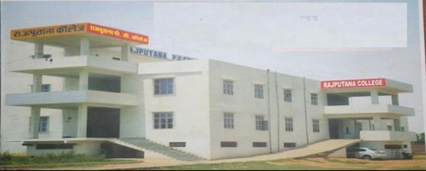 Rajputana P.G. College Image
