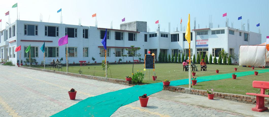 Ayaan Institute Of Nursing