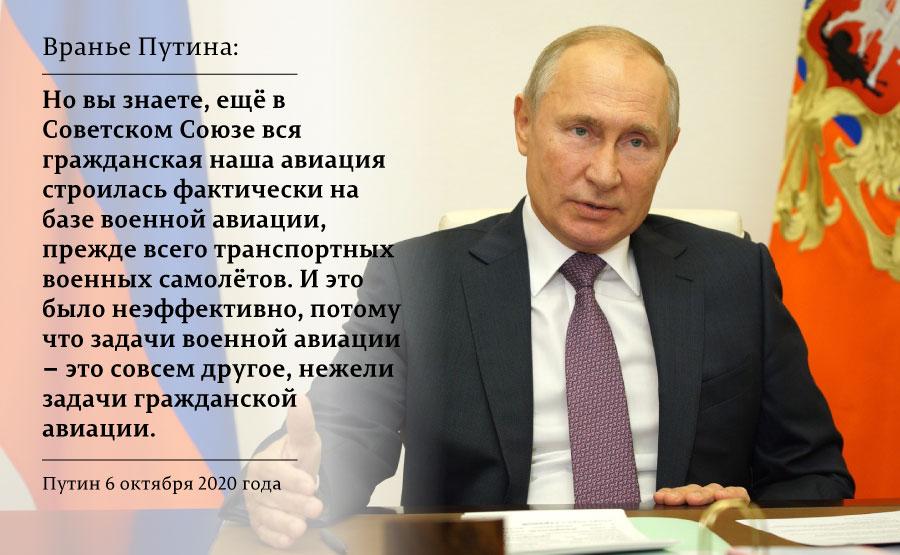 Мой совет Путину: промолчи и за умного сойдешь