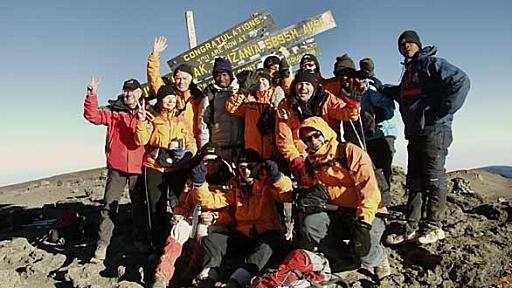 Wandertour auf den Kilimandscharo