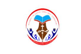 Carmelgiri College, Idukki