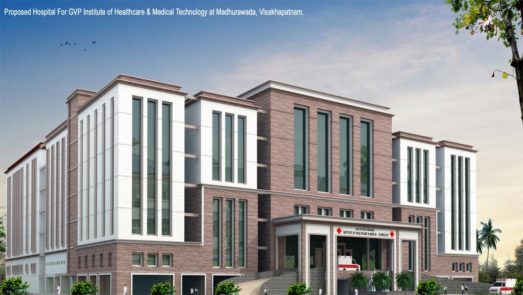 Gayatri Vidya Parishad Institute of Health Care and Medical Technology, Visakhapatnam Image