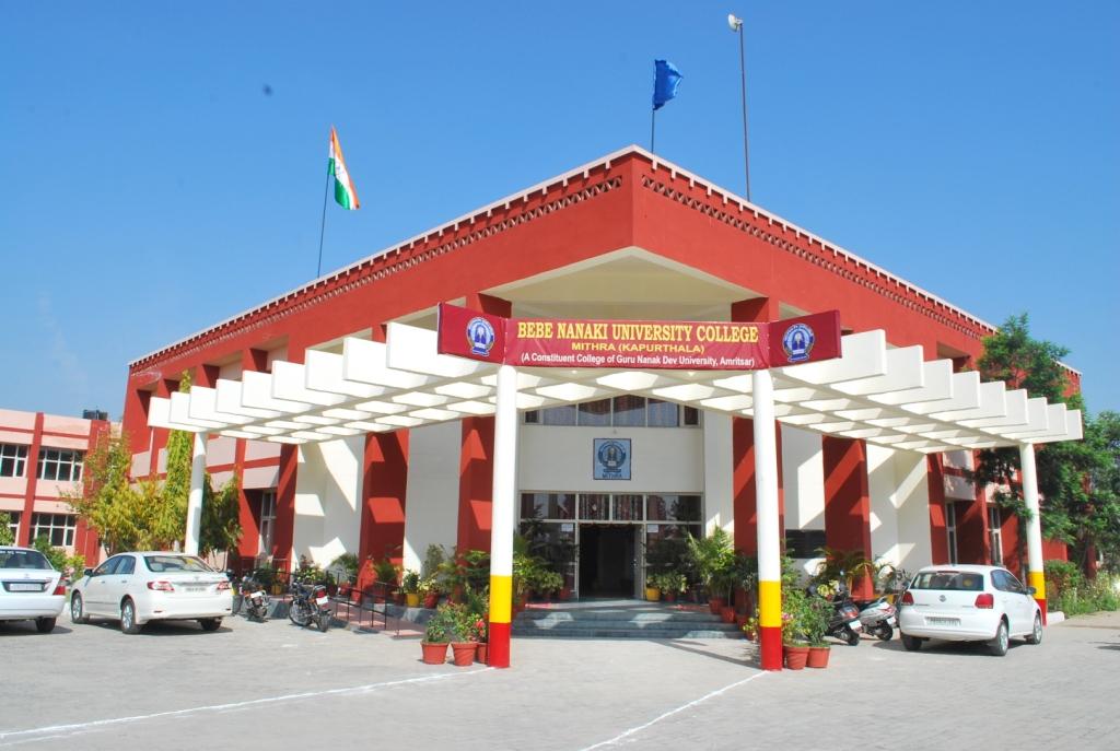 Bebe Nanaki University College, Kapurthala