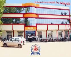 Swarswati College of Computer Science, Chhatarpur