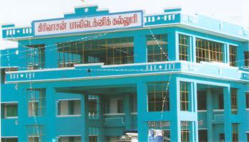 Girivaasan Polytechnic College